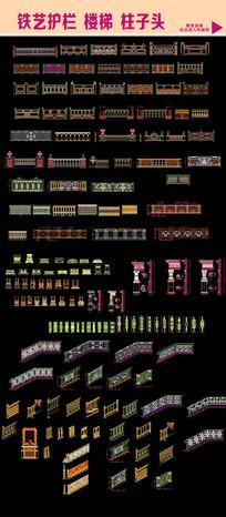 铁艺护栏楼梯CAD图 dwg