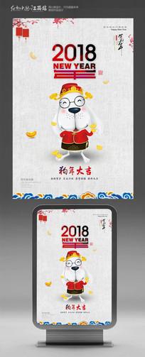 2018新春创意海报