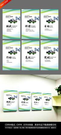 办公室挂画励志企业文化标语