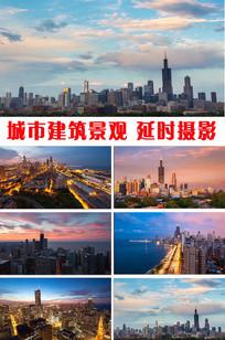 城市建筑景观高楼大厦夜景视频