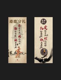 传统文化继承发扬宣传画面设计