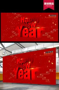 大气红色喜庆新年快乐