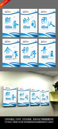 大气企业文化办公室励志标语