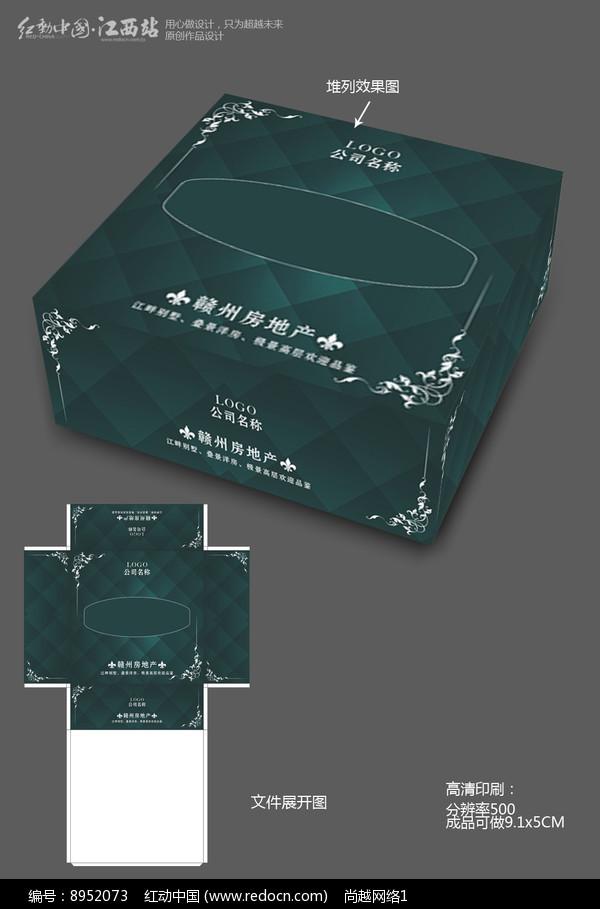 房地产纸巾盒设计图片