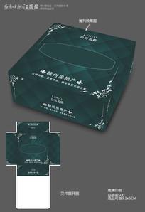 房地产纸巾盒设计