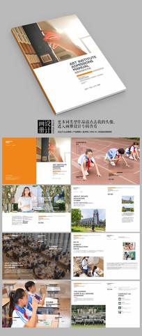 国际少儿培训学校教育招生画册