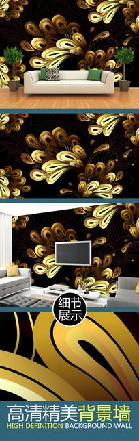 金黑光影羽毛文化艺术背景墙