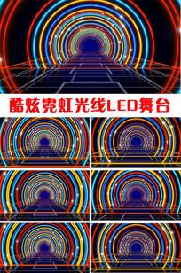 酷炫霓虹线条动感舞台视频