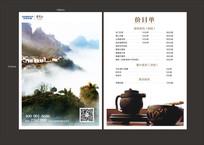 旅游产业台卡