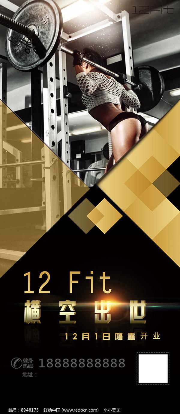 时尚霸气健身海报设计图片
