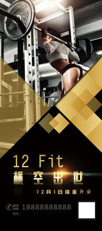 时尚霸气健身海报设计