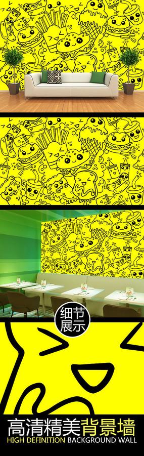 手绘快餐饮品店形象背景墙