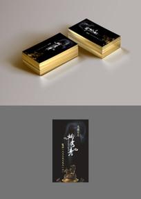 香烟缭绕中式文化名片