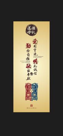中華傳統文化禮節畫面設計