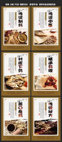 传统中医文化展板挂图设计