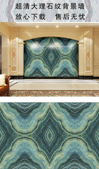 高清大理石紋背景墙绿宝石