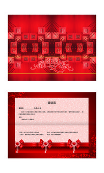红色喜庆新年邀请函设计