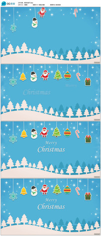 圣诞节新年祝福问候视频