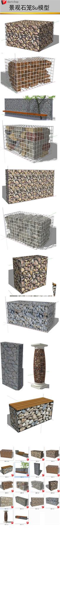 石笼墙石笼网石墙su模型