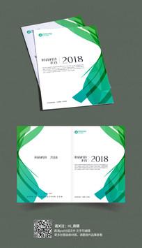 时尚大气绿色画册书籍封面设计