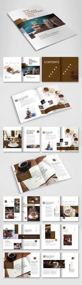 时尚咖啡画册设计 AI
