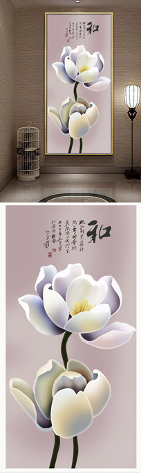 手绘花卉玄关装饰画