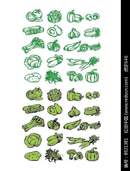蔬菜矢量手绘大全素材图片