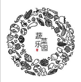 蔬菜矢量手绘快乐乐园素材