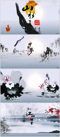 水墨国学书画山水历史类视频模板