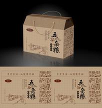 五谷杂粮手提包装盒