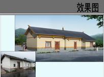 乡村保留建筑风貌整治效果图 JPG