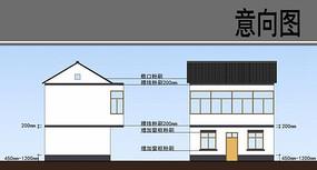乡村建筑改造立面效果图