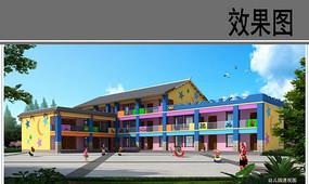 乡村幼儿园建筑效果图