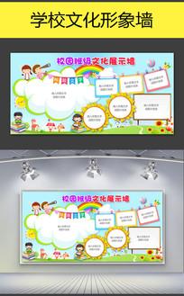 学校班级文化展示PSD形象墙