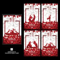优雅玫瑰花瑜伽海报