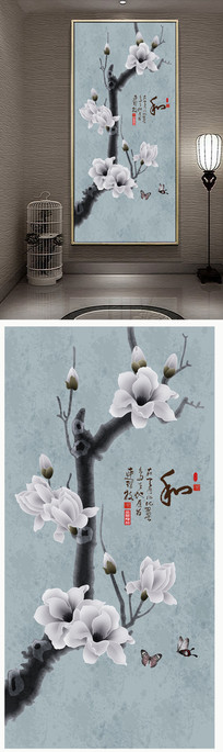 玉兰花玄关装饰画