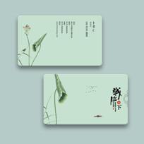 中式名片艺术名片设计模板
