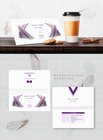 紫色极简奢华商务邀请函