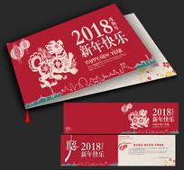 2018新年快乐贺卡设计