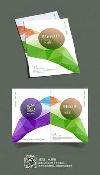 创意几何书籍画册封面设计