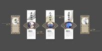 创意中国风企业文化墙展板