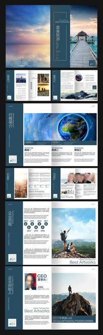 大气旅游画册设计