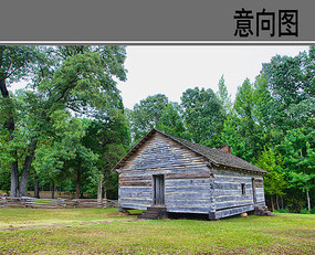 公园中的木屋