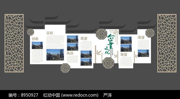 古典中式企业文化墙图片