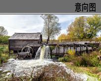 河边木屋与流水车