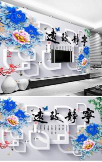 花开富贵牡丹新中式禅意背景墙