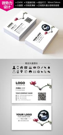 简洁中国风名片