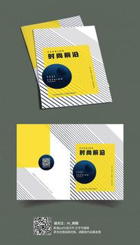 简约几何色块书籍画册封面设计