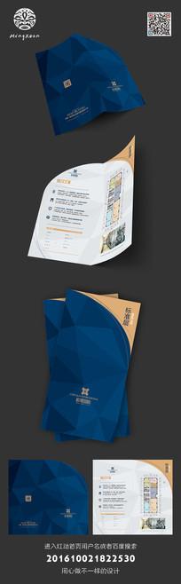 简约楼市公司折页设计