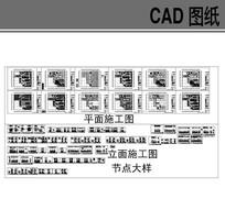 咖啡店装修CAD施工图